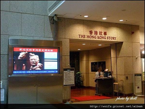 81-展覽館入口