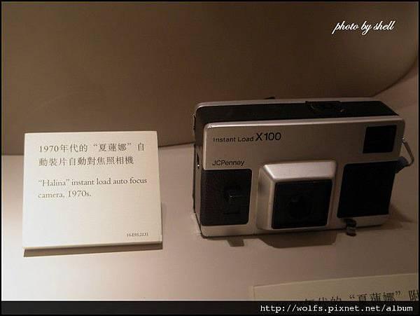 84-Halina camera (1970s)