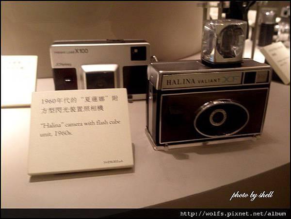 85-Halina camera (1960s)