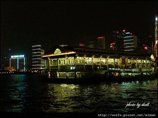 35-中環碼頭(3)