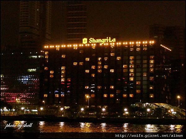 54-Shangri-La Hotel
