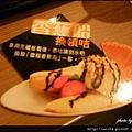 66-雪糕香蕉船(free)