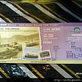 67-天星維港遊單程環遊票 HKD95