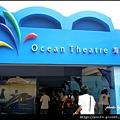 17-海洋劇場