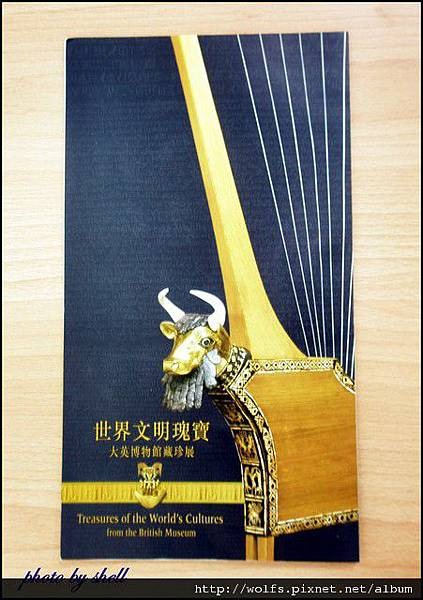 09-展覽手冊
