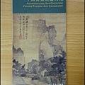 21-展覽手冊