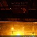 DSCN-1926-地板觀景窗.JPG