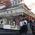 DSCN-2063-元祖木村家人形燒.JPG