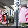 DSCN-2332-Neko Cafe.jpg