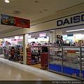 DSCN-2346-Daiso.JPG