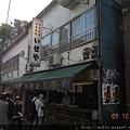 DSCN-2590-伊勢屋公園店.JPG