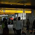 DSCN-3229-浜松町.JPG