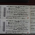 DSCN0468-海賊王展門票兌換券