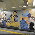 DSCN0473-築地市場駅內(2)