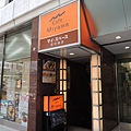DSCN0560-Miyama正門