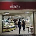 DSCN0587-東急東橫美食街