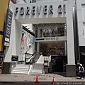 DSCN0618-Forever 21