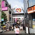 DSCN0697-竹下通(入口)
