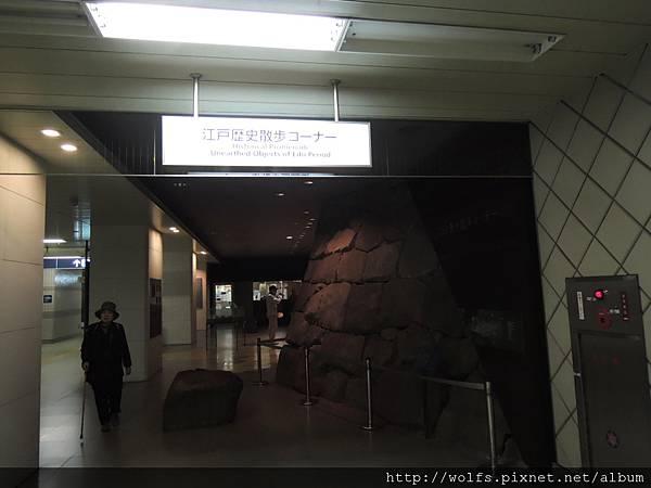 DSCN0994-江戶歷史散步道