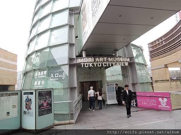 DSCN1121-森美術館入口