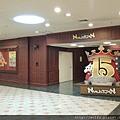 DSCN1267-Namja Town