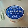 DSCN1327-北海道町村農場(香草冰淇淋)