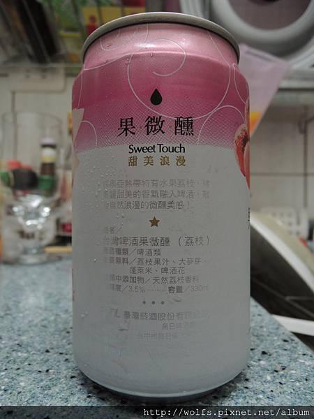 DSCN2246