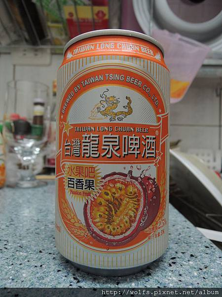 DSCN2248-龍泉啤酒-百香果