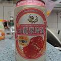 DSCN2257-龍泉啤酒-水蜜桃