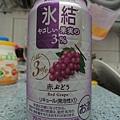 DSCN2260-冰結-柔順果實3%紅葡萄