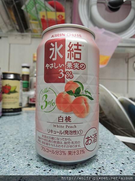 DSCN2267-冰結-柔順果實3%白桃