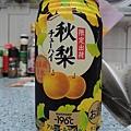 DSCN2273-Suntory-196℃雞尾酒-秋梨