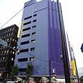 DSCN2406-多慶屋
