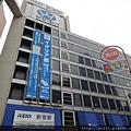DSCN2780-新宿駅(京王線)