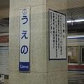DSCN2846