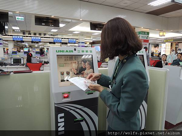 DSCN4169-松山機場長榮報到.JPG