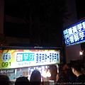 IMAG0883 劉芋仔.jpg