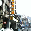 IMAG0915 京華樓餐廳.jpg