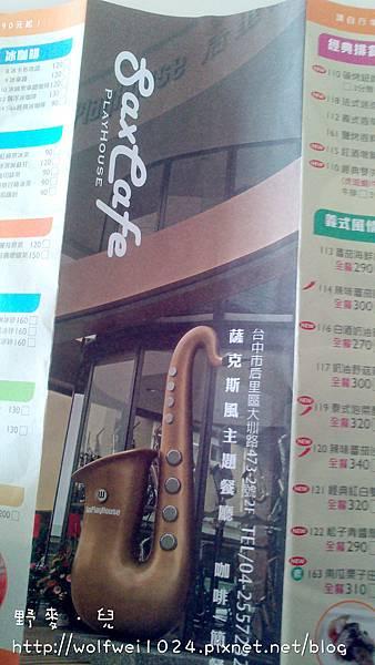 DSC_3622_副本