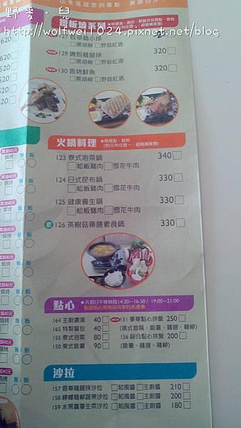 DSC_3624_副本
