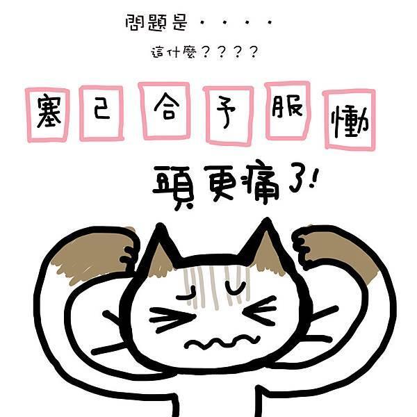 文青 725圖4