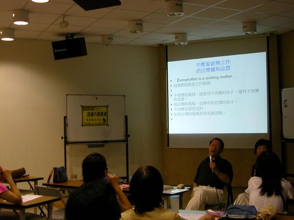 960712職業婦女講座.JPG