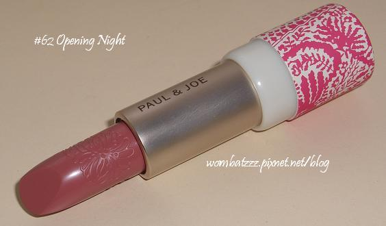 Paul & Joe lipstick #62 opening night (4).JPG