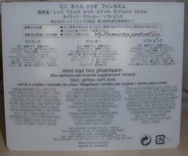 Shu phantasm mini nail trio (2).JPG