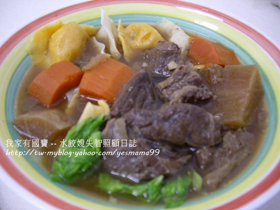 原汁牛肉湯餃.jpg