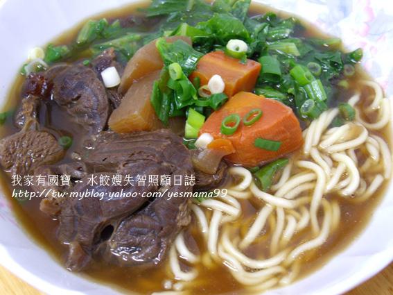 香濃原汁牛肉麵