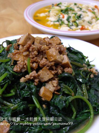 台灣味滷肉汁拌番薯葉 辣玉筍豆腐 .jpg