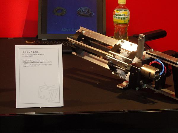 SNC15078.JPG