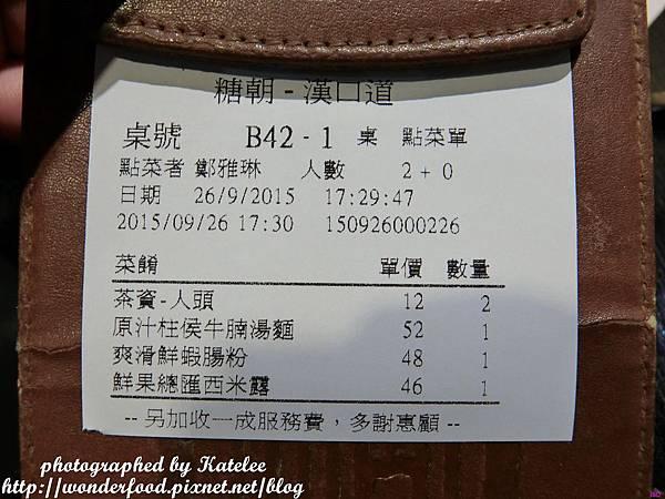 PhotoCap_059.jpg