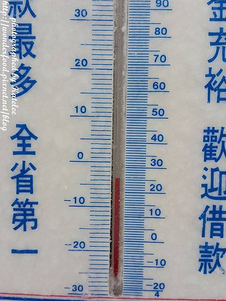 PhotoCap_104.jpg